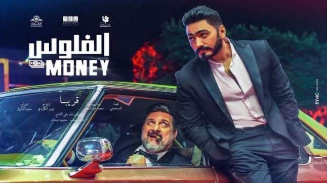 تصريحات محمد الدفراوي حول إيرادات فيلم الفلوس