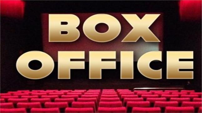 فيلم The Croods A New Age أعلي إيرادات السينما الامريكية ويتصدر الأفلام