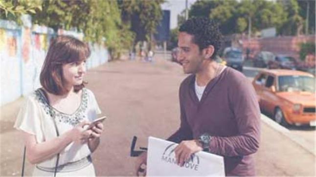 مهرجان عين السينمائي يقوم بعرض الفيلم المصري لما بنتولد