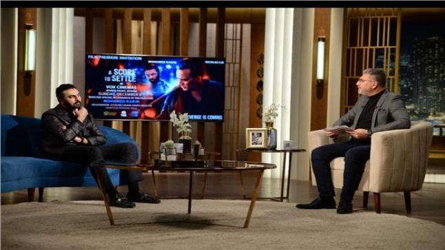 محمد كريم يتحدث عن أولى بطولاته العالمية مع بروس ويلز بالبرنامج