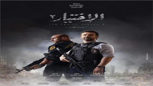 بوستر مسلسل الاختيار 2 للفنان كريم عبد العزيز والفنان أحمد مكي