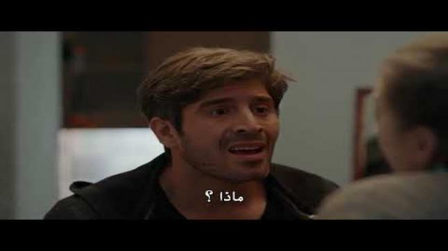 الحلقة 13 من المسلسل التركي اللهيب