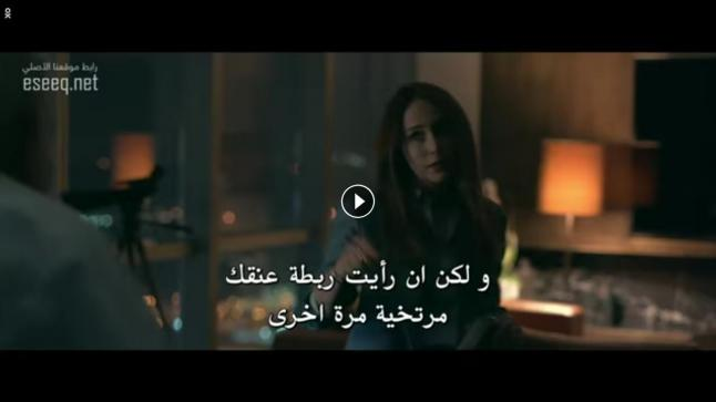 الحلقة 2 من المسلسل التركي بدون حكم