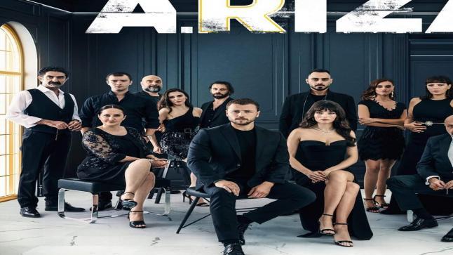 الحلقة 17 من المسلسل التركي علي رضا