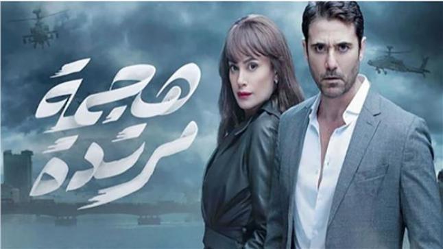 مسلسل هجمة مرتدة هل يضم كلا من أحمد عز وهند صبري بعملية جديدة