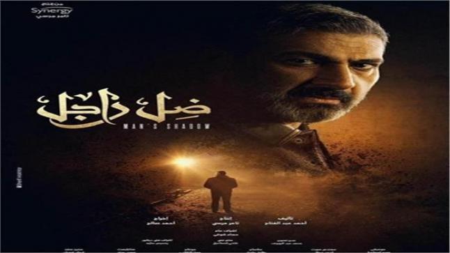 الفنانة ياسر جلال يكشف المعتدي على ابنته ضمن أحداث مسلسل ضل راجل