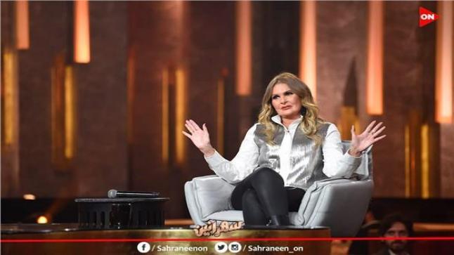 الفنانة يسرا تكشف عن رأي عمرو دياب في أغنية 3 دقات