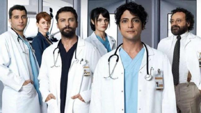 الحلقة 43 من مسلسل الطبيب المعجزة