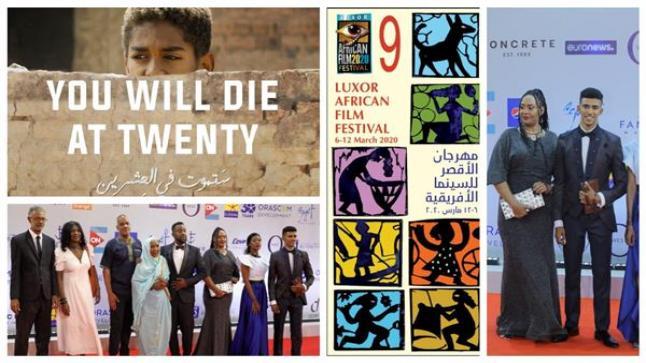 فيلم ستموت في العشرين يعود لنادي السينما الأفريقية الأسبوع المقبل