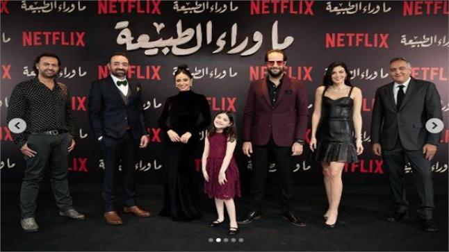 المخرج عمرو سلامة يطرح البرومو الأول من مسلسل ما وراء الطبيعة