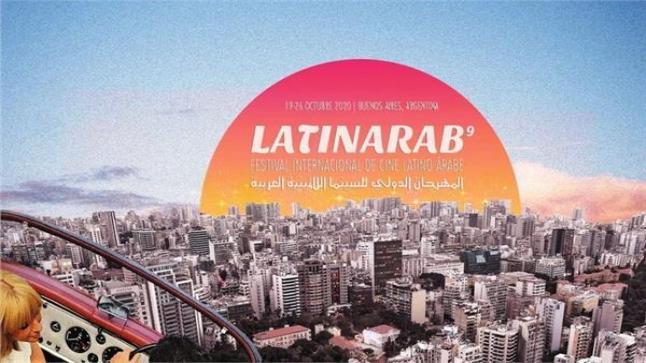 عرض مهرجان لاتيناراب للسينما العربية-الأمريكية اللاتينية على المنصة