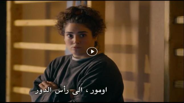 الحلقة 2 من المسلسل التركي هذه هي قصتي